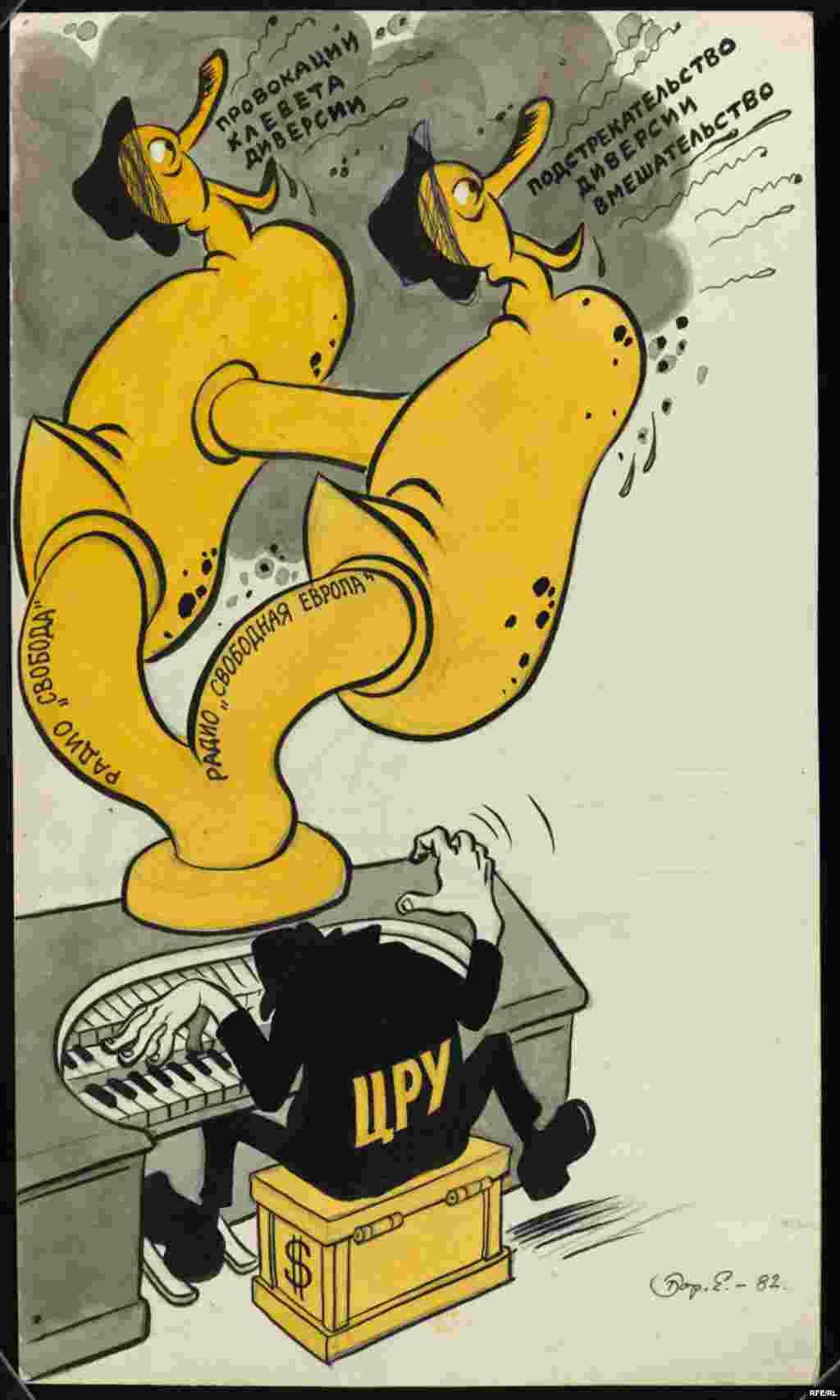В годы Второй мировой войны работы Бориса Ефимова публиковались на страницах газеты «Красная Звезда», в журнале «Фронтовой иллюстрации», а также во фронтовых, армейских, дивизионных газетах и даже на листовках, которые разбрасывались за линией фронта