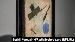 «Суперматична композиція 1» авторства Казимира Малевича