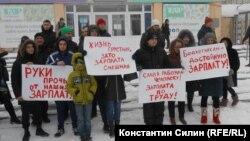 Пикет бюджетников в Сургуте