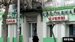 """Аптека грузинской фармацевтической фирмы """"Аверси"""""""