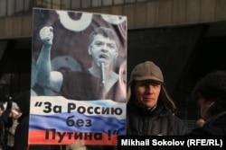 Москва. Марш Немцова