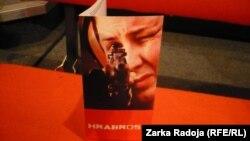 Flajer trodnevnog programa gostovanja Sandre Sterle u Beogradu