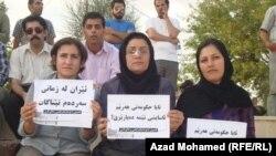 جانب من مسيرة الإحتجاج في السليمانية