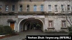 Из-за этой арки «Уч-Чам» также называли «Дом с аркой»