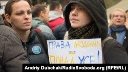Мітинг біля Верховної Ради, Київ, 10 листопада 2015 року