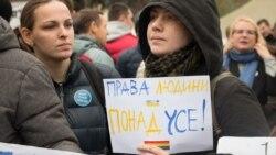 Право на дію | Права людини в Україні: #зради і #перемоги 2016-го