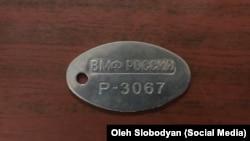 У боевика изъяли значок «ВМФ Россия»