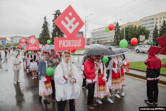 Дзень вышыванкі, які зладзіў БРСМ. 2017 год