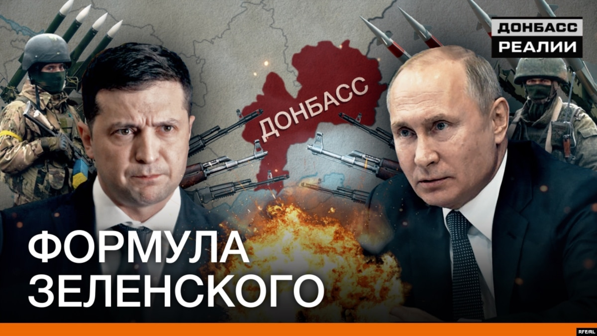 На что готов Муж ради возвращения границы на Донбассе?