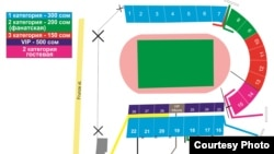 Схема стадиона на матч Кыргызстан-Австралия.