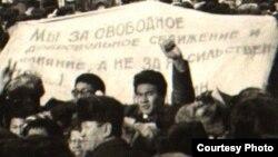 1986 жылы желтоқсанның 17-18 күндері КПСС орталық комитетінің шешіміне наразы қазақ жастарының Алматының орталық алаңындағы шеруі кезінде түсірілген сурет.