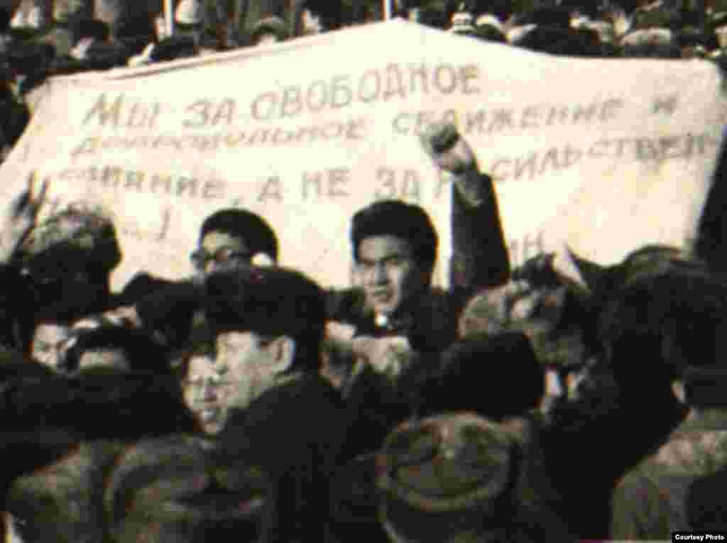Участники демонстрации держат плакат с надписью: «Мы за свободное добровольное сближение и слияние, а не за насильственное...»