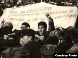 Участники Декабрьских событий 1986-года в Алматы. Иллюстративное фото.