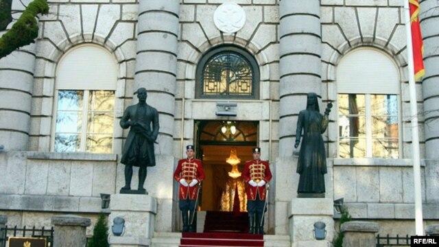 Rezidencija predsjednika Crne Gore na Cetinju