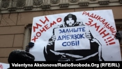 Студенти знову кажуть Табачнику «Ні!»