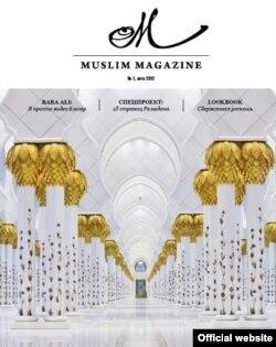 Muslim Magazine басмасы тышлыгы