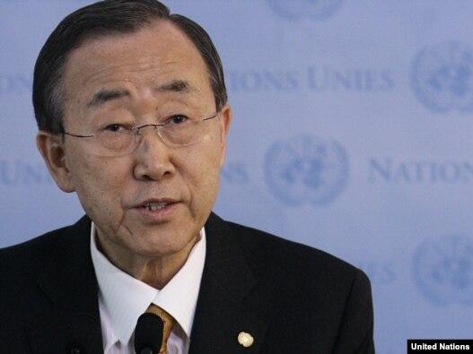 بان  گی-مون، دبیرکل سازمان ملل متحد