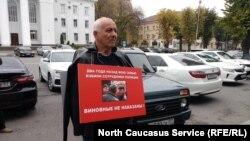 Активист из Вольного аула Аслан Иритов