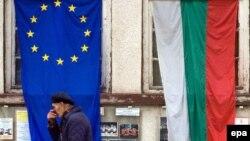 Zastave EU i Bugarske u Sofiji