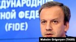 Російський кандидат на посаду президента Міжнародної федерації шахів (ФІДЕ) Аркадій Дворкович