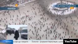 Евромайданындагы демонстранттар менен полициянын кагылышы. Киев, 22-январь 2014