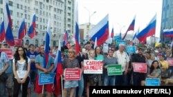 Митинг против повышения пенсионного возраста в Новосибирске