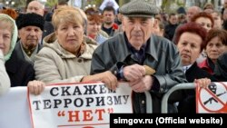 «Митинг против террора» в Симферополе, 8 апреля 2017 года