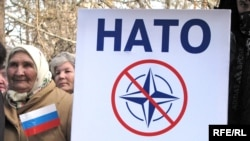 Anti-NATO demonstrators in the Crimean capital of Simferopol, in Ukraine's Crimea.