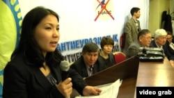 Участники Антиевразийского форума в Алматы. 12 апреля 2014 года.