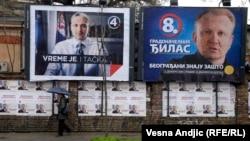 Predizborni plakati u Beogradu