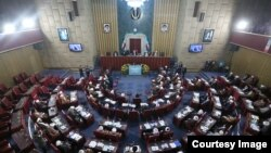 Iran--Assembly of Experts of the Supreme Leader