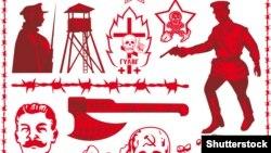 Коммунисттик концлагер системасы - ГУЛаг тууралуу карикатура. Украина.