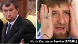 Сечин и Кадыров. Коллаж