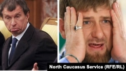 Сечин и Кадыров