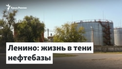 Нефтебаза продолжает травить жителей в Восточном Крыму? | Доброе утро, Крым!