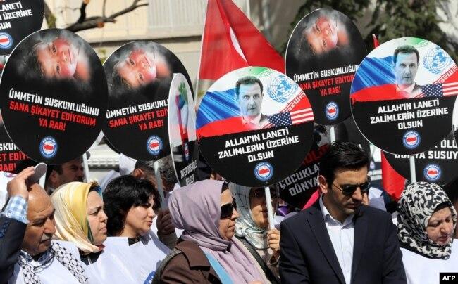 Митинг у посольства России в Анкаре после химической атаки в сирийской провинции Идлиб – 7 апреля 2017 года