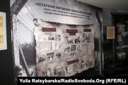 В експозиції музею Голокосту. Стенд про «остаточне вирішення єврейського питання»