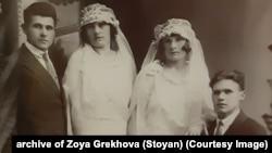Два весілля у Стоянів, січень 1926 року. Іван Оніпко і Зоя Стоян, Антоніна і Антон Стояни. Донеччина