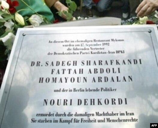 لوح یادبود قربانیان حادثه رستوران میکونوس در  برلین، پایتختآلمان