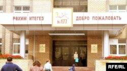 Мондый бина татар мәктәпләренең хыялы гына...