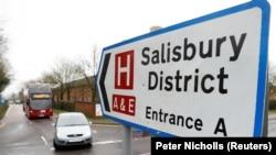 Вказівник до лікарні в Солсбері, Велика Британія, де перебуває Сергій Скрипаль і донедавна була його дочка Юлія