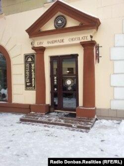 Здесь была «Львівська майстерня шоколаду» в Донецке