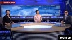 """""""Еуразия"""" арнасының Қазақстандағы митингілер туралы хабарынан скриншот."""
