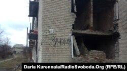 Разрушения в Марьинке, 5 апреля 2018 года
