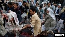 Напад во Јемен од страна на шиитските бунтовници