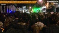Демонстрація у Мадриді на підтримку жертв Charlie Hebdo і свободи преси