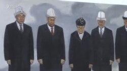Расми шаш президенти Қирғизистонро дафни кишвар арзёбӣ кардаанд
