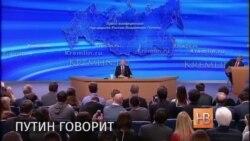"""""""Настоящее Время"""" ЭФИР 18 декабря 2014"""