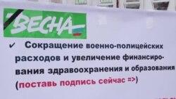 Марш мира в Иркутске