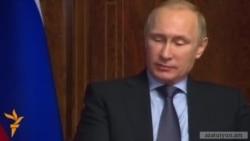 Պուտինը ուկրաինական ճգնաժամի համար մեղադրում է ԱՄՆ-ին և դաշնակիցներին